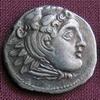 Alexandr Veliký, Drachma