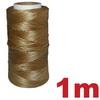 PE šlacha Ø 0,53 mm: 1 m