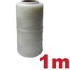 Plochá PE šlacha bílá: 1 m